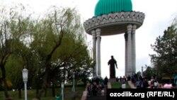 Национальный парк имени Алишера Навои в Ташкенте.