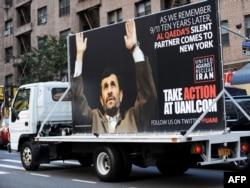 Білбард супраць прэзыдэнта Ірану ў Нью-Ёрку. Верасень 2011