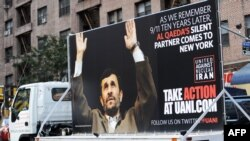 Nyu-Yorkda İran prezidenti əleyhinə bilbord