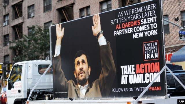 A mobile billboard by a group opposed to Iranian President Mahmud Ahmadinejad is seen a few blocks from United Nations headquarters in New York on September 19.