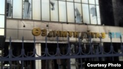 "Фасад разрушенного здания ""Озенмунайгаза"". Жанаозен, 18 декабря 2011 года."