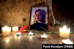 Акция памяти Анны Политковской в Санкт-Петербурге в 13-ю годовщину ее убийства, 2019 год