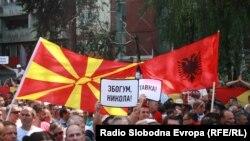 Од протестот во Скопје