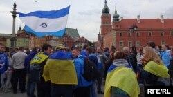 Українські вболівальники у Варшаві. 27 травня 2015 року