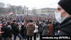 «Марш абураных беларусаў» 17 лютага 2017 году ў Менску