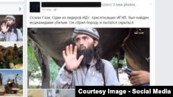 Фотография якобы мертвого Усмана Гази, размещенная на талибских веб-сайтах.