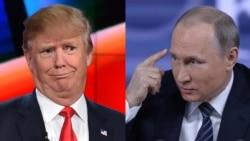 Ваша Свобода | Тема України на зустрічі Путіна з Трампом