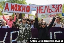 Монстрация в Москве