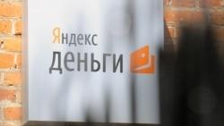 Время Свободы 7 февраля: Всплеск пожертвований для Навального