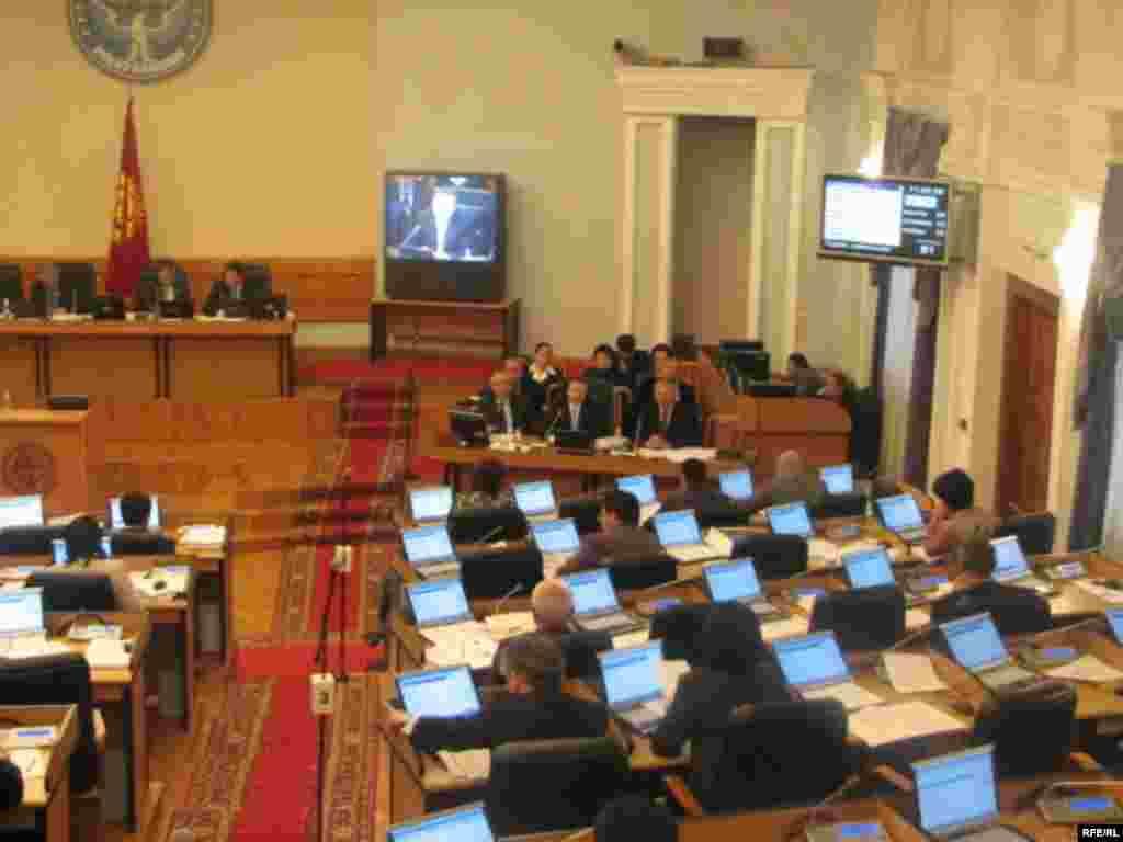 """Совет директоров """"Северэлектро"""" сообщает, что некоторые работники ГКНБ и депутаты не погашают счета за электроэнергию на протяжении последних лет."""