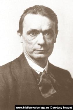 Рудольф Штейнер, 1916 год