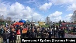 Митинг против угольных разрезов в Новокузнецке