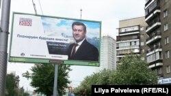 Социальная реклама Анатолия Локтя