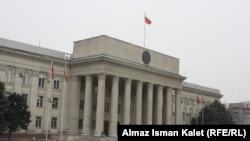 Здание правительства КР в Бишкеке