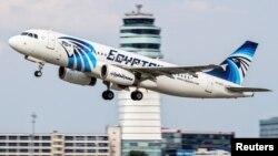 Кырсыкка кабылган EgyptAir компаниясынын учагы, 19-май, 2016