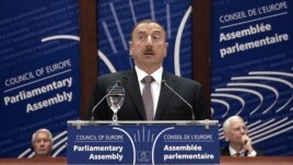 France -- Azerbaijan President Ilham Aliyev delivers a speech to the Council of Europe parliamentary assembly in Strasbourg, June 24, 2014