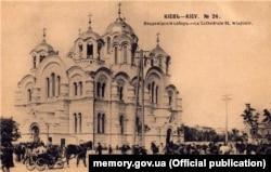 Володимирський собор у Києві на листівці, початок 20-го століття