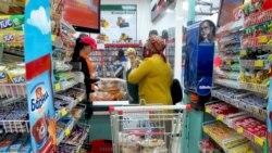 Aşgabat: 'Ýympaş' söwda merkezine basyş edilýär