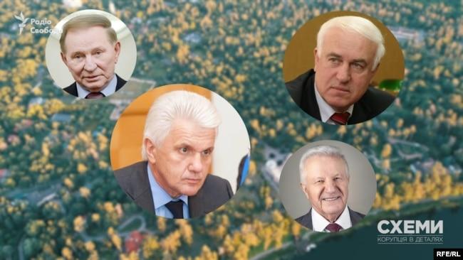 Там мешкають і Леонід Кучма, і Валерій Пустовойтенко, і Олександр Мороз, і Володмир Литвин