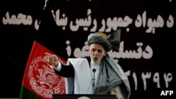 Afghan President Ashraf Ghani speaks in Jalalabad on April 23.