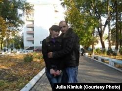 Юлія та Олександр