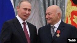 Президент Владимир Путин и бывший мэр Москвы Юрий Лужков на церемонии в Кремле, 22 сентября, 2016 года