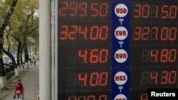 Алматыдағы валюта бағамы көрсетілген табло. 5 қараша 2015 жыл. (Көрнекі сурет.)