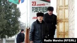 Нохчийчоь -- Оьрсийчоьнан дозанашкахь Нохчийчоь йисар хоттуш референдум дIахьочу дийнахь, 23Заз2003