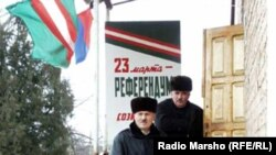 Нохчийчоь -- Референдуман де, Соьлж-ГIала, 23Заз2003