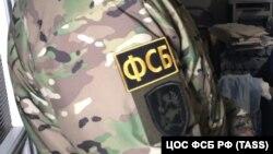 Активісти: російські силовики нічого не знайшли під час обшуку