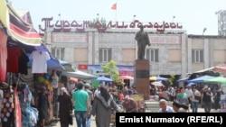Кара-Сууйский рынок.