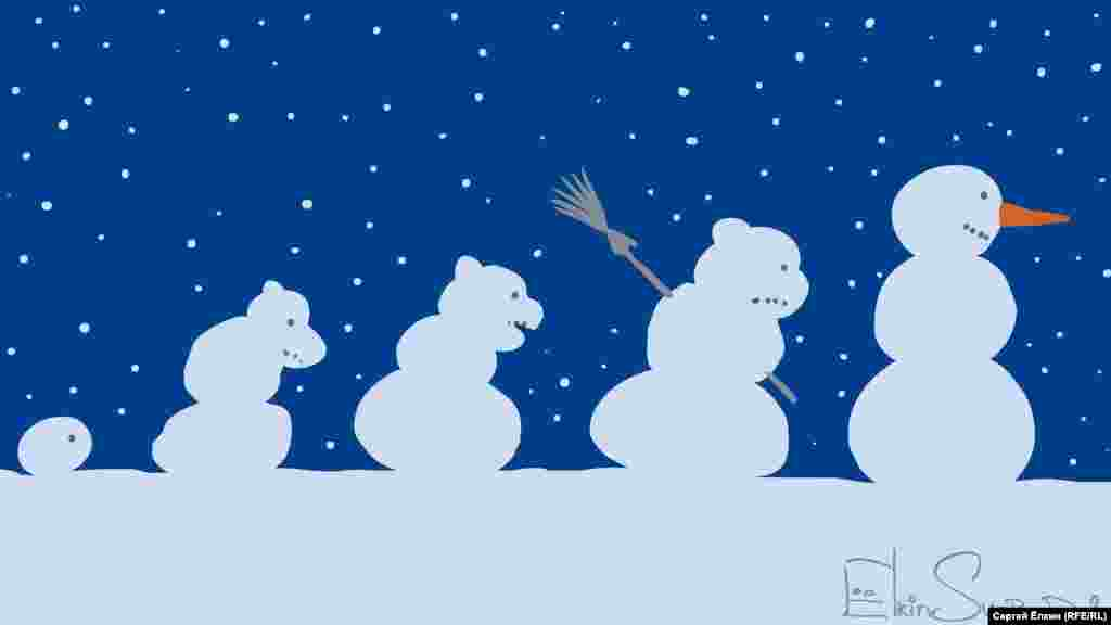 30 декабря