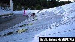 Imena stradalih, Potočari, 11. jula 2015. godine, ilustrativna fotografija