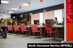 Многофункциональный центр по работе с документами. Иллюстрационное фото