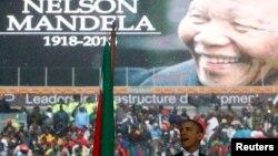 აშშ-ის პრეზიდენტი ბარაკ ობამა ნელსონ მანდელას ხსოვნისადმი მიძღვნილ ცერემონიალზე.