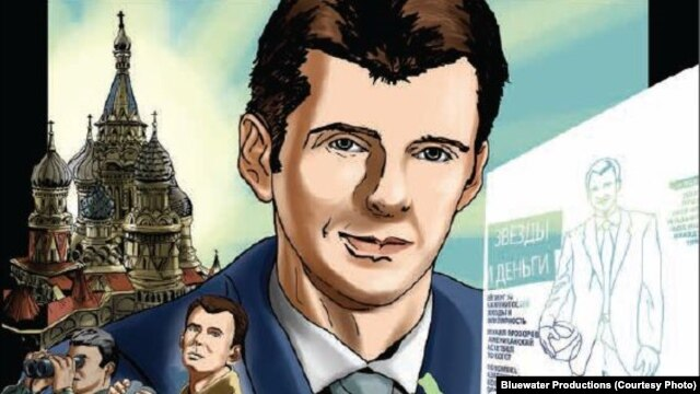 """If ever there was a real life Bruce Wayne, it was Mikhail Prokhorov,"" reads the introduction. It calls the ""billionaire playboy"" the ""most exciting Russian of the 21st century."""