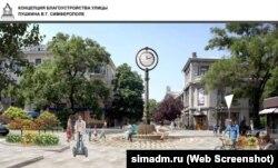 Согласно проекту, на перекрестке улиц Пушкина и Горького в Симферополе должны были разместить часы