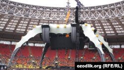 Bono la Moscova în concert