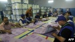 مركز تحليل البيانات في المفوضية العليا المستقلة للإنتخابات في بغداد