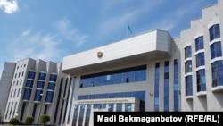 Здание национальной безопасности Казахстана в столице.
