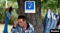 Табір біженців зі сходу України побіля російського міста Ставрополь (архівне фото)