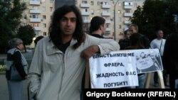 Павел Нагибин - участник митинга против введения социальных норм на электроэнергию