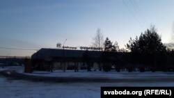 На месцы будучага заводу ў Калодзішчах