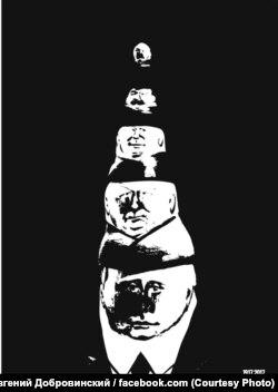 Одна из работ Евгения Добровинского, «не рекомендованная» для показа директором музея им. Бахрушина.