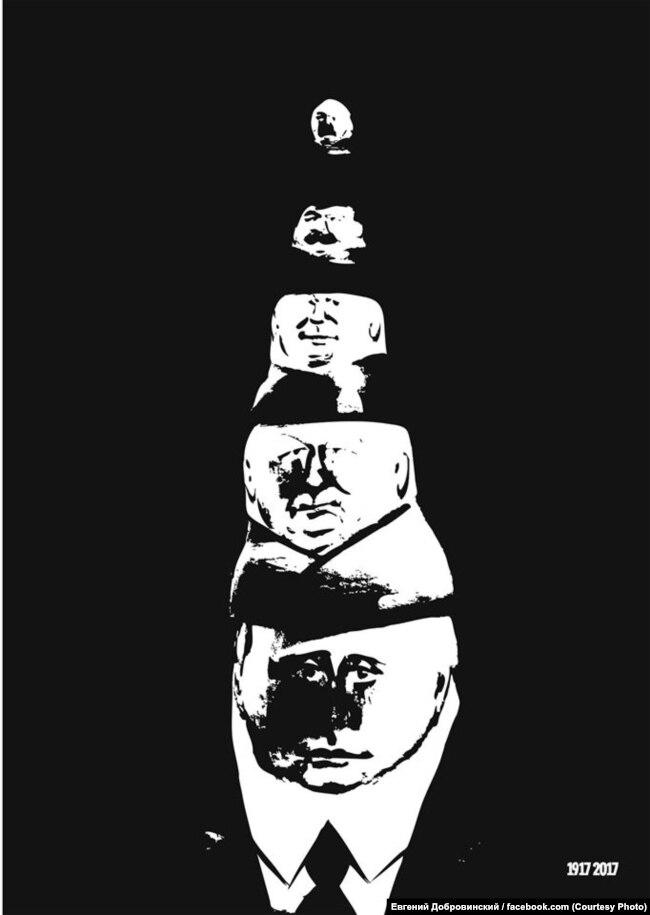 """Одна из работ Евгения Добровинского, """"не рекомендованная"""" для показа директором музея им. Бахрушина"""