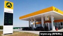 Автозаправка на территории Крыма