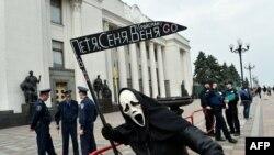 Protest anti-oligarhic în fața Parlamentului de la Kiev, aprilie 2016