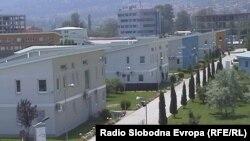 Универзитетот на Југоисточна Европа во Тетово.