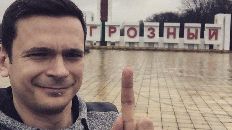 илья яшин принял решение снять кандидатуру праймериз парнас