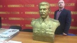 Бюст Сталина, который планируют установить в Кирове